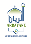 Centre Culturel Islamique Arrayane