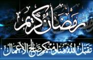 Ramadan Al Karim