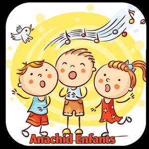 Chansons Anachid pour les enfants