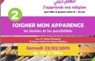Conférence en Français