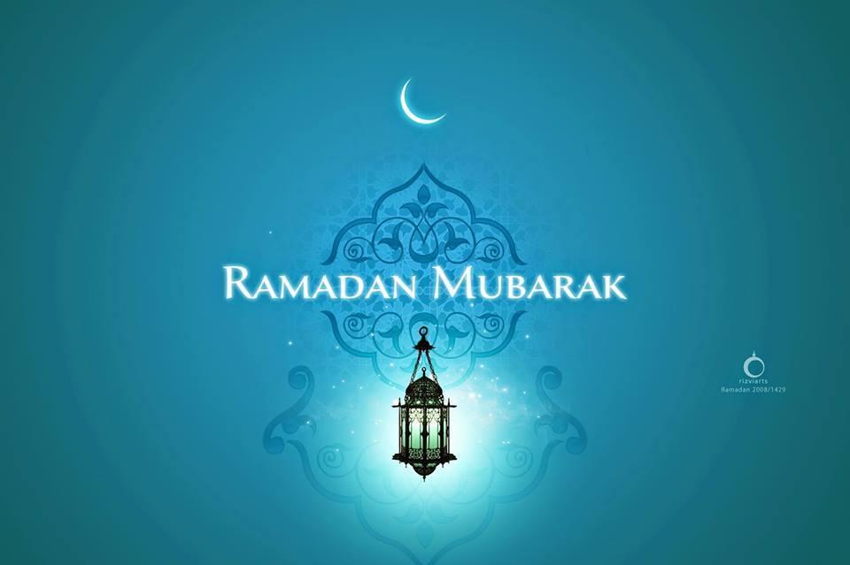Ramadan Moubarak Karim 2020