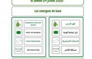 Ré-ouverture de la mosquée ce Samedi 04 juin 2020